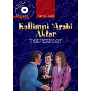Kallimni 'Arabi Aktar an Upper Intermediate Course in Spoken Egyptian Arabic