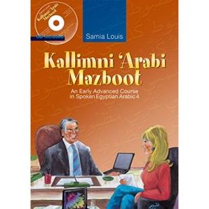 Kallimni 'Arabi Mazboot: An Early Advanced Course in Spoken Egyptian Arabic 4