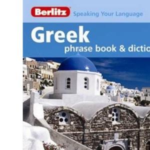 Greek Berlitz Phrase Book (Berlitz Phrase Books)