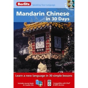 Chinese Mandarin Berlitz in 30 Days