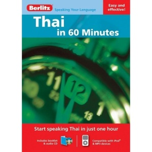 Thai Berlitz in 60 Minutes