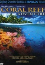 Coral Reef Adventure (Ws Dol Dts) [DVD] [US Import] [NTSC]