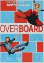 Overboard [DVD] [1988] [Region 1] [US Import] [NTSC]