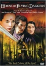 House of Flying Daggers [DVD] [Region 1] [US Import] [NTSC]