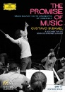 The Promise Of Music [DVD] [2008]