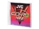 JVC CD-R80A 700MB