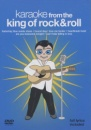 Karaoke From The King Of Rock 'n' Roll [DVD]