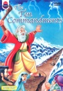 The Ten Commandments (Animated)  [DVD]