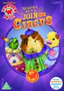 Wonderpets Join The Circus [DVD]
