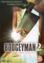The Boogey Man 2 [DVD]