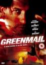 Greenmail [DVD]