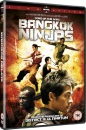 Sons Of The Wind; Bangkok Ninjas [DVD]