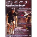 RICK KIDDLE CYCLING SERIES 1 DVD - INDOOR CYCLING WORKOUT