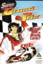 Super Grand Prix [DVD]