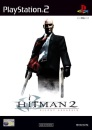 Hitman 2: Silent Assassin (PS2)