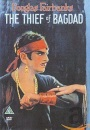 The Thief Of Bagdad [DVD]