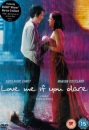 Love Me If You Dare [DVD]