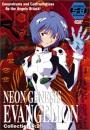 Neon Genesis Evangelion: Collection 0.2 - Episodes 5-8 [DVD]