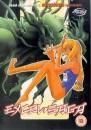 Excel Saga - Vol. 2 - Episodes 6-9 And [DVD] [2002]