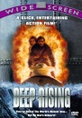 Deep Rising [DVD] [1998] [Region 1] [US Import] [NTSC]