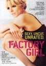 Factory Girl (Uncut Unrated Version) [2007] (REGION 1) (NTSC) [DVD] [US Import]