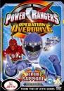 Power Rangers Operation Overdrive: Volume 3 [DVD]