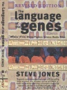 THE LANGUAGE OF THE GENES [Revised edition]