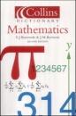 Collins Dictionary of - Mathematics