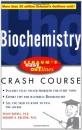 Schaum's Easy Outline of Biochemistry: Based on Schaum's Outline of Biochemistry (Schaum's Easy Outlines)