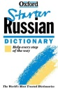 The Oxford Starter Russian Dictionary (Oxford Starter Dictionaries)