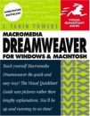 Macromedia Dreamweaver X (Visual QuickStart Guides)