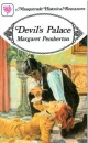Devil's Palace (Masquerade historical romances)