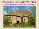 English Manor Houses (Country)