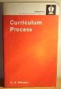 Curriculum Process (Unibooks)