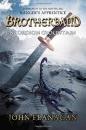 Scorpion Mountain (Brotherband Chronicles)