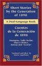 Short Stories Gen/ Cuentos De LA Ge (Dual-Language Books)