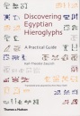 Discovering Egyptian Hieroglyphs: A Practical Guide