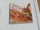 Five-Minute Beautiful Nails
