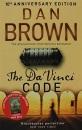 The Da Vinci Code: 10th Anniversary Edition: (Robert Langdon Book 2)