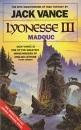 Lyonesse III: Madouc: 3 (Lyonesse Series)