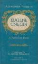Eugene Onegin: A Novel in Verse: Commentary: Commentary v. 2 (Bollingen Series (General)) - Aleksandr Sergeevich Pushkin