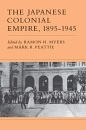 The Japanese Colonial Empire, 1895-1945 - Ramon H. Myers, Mark R. Peattie