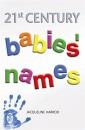 21st Century Babies' Names