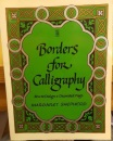 Borders for Calligraphy: How to Design a Decorated Page