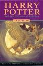 Harry Potter and the Prisoner of Azkaban (Book 3) Paperback
