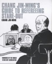 Chang Jin-Ming's Guide to Refereeing Stare-out