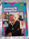 Animal Hospital Annual 2000 (Annuals)