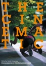 Cinematic (Documents of Contemporary Art Series)