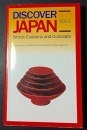 Discover Japan: v.1: Words, Customs and Concepts: Vol 1