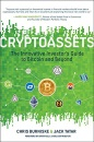 Cryptoassets: The Innovative Investor's Guide to Bitcoin and Beyond (BUSINESS BOOKS)